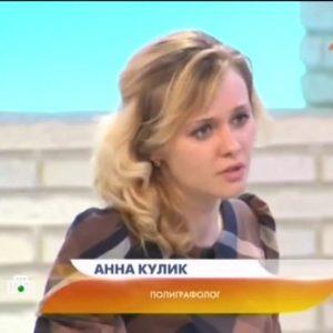 Анна Кулик в программе Все будет хорошо