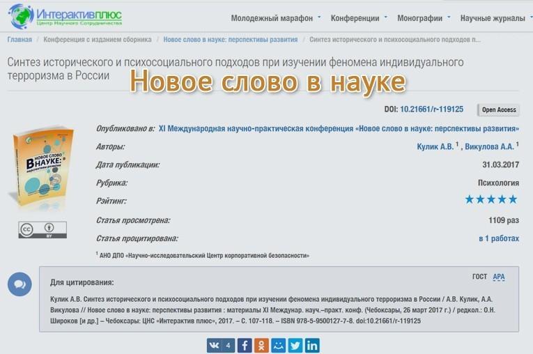 Интерактивплюс2