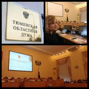 Конференция по безопасности бизнеса