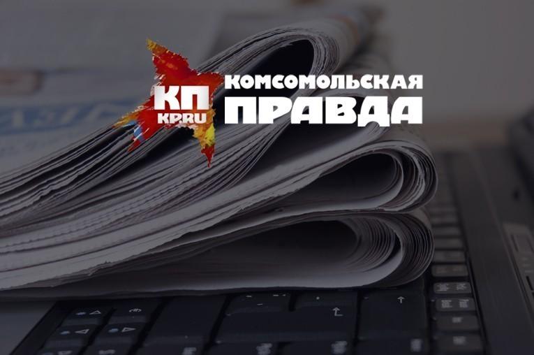 Комсомольская правда логотип