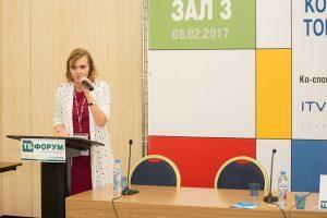 Анна Кулик выступила спикером на форуме «Технологии безопасности»