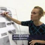 "Анна Кулик в передаче ""Следствие ведут"" на НТВ"