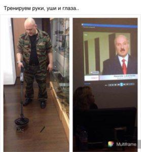 Тренинг СК РФ по программе «Криминальный профайлинг»