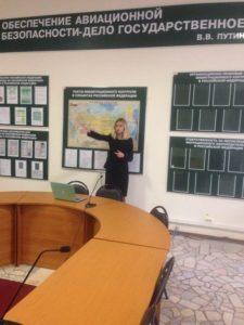 Мастер-класс в рамках конференции по авиационной безопасности в ВИПК МВД России