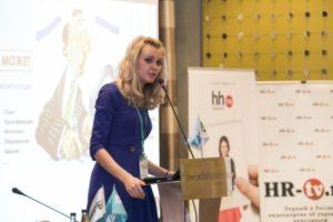 Анна Кулик на конференции РБК «HR в большом городе»