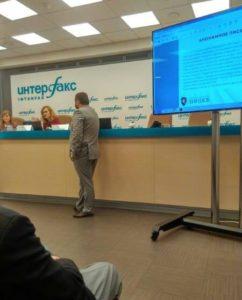 Конференция о применении профайлинга при корпоративных расследованиях