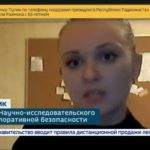 Комментарий Анны Кулик телеканалу Россия24