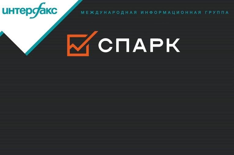 Спарк логотип