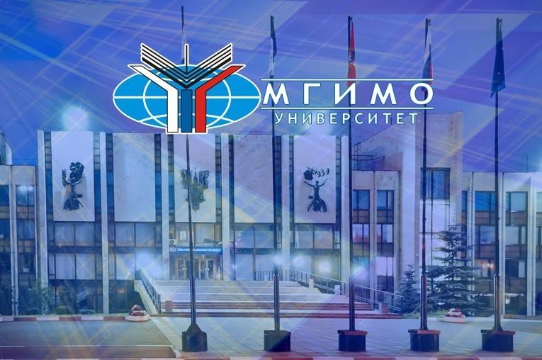 МГИМО логотип