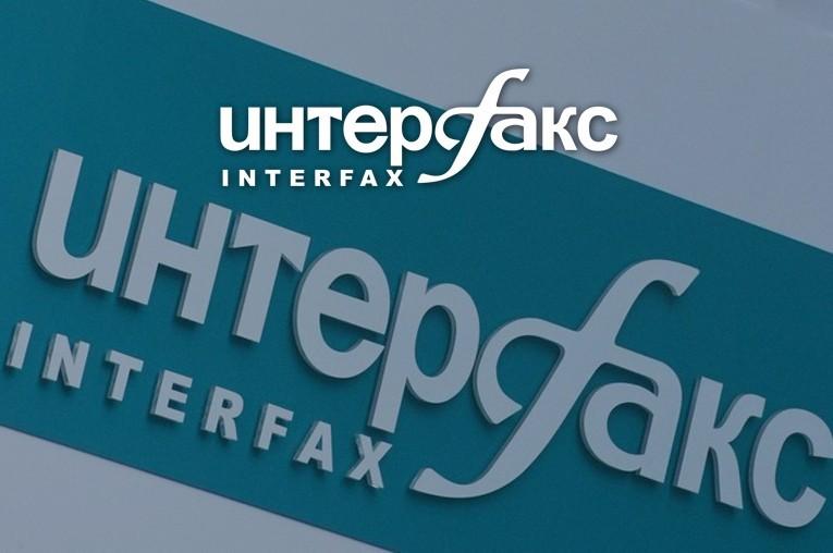 Интерфакс логотип