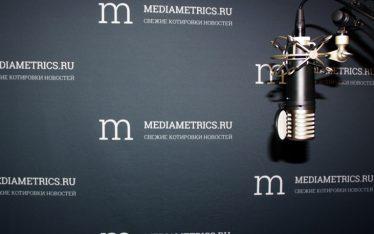 медиаметрикс логотип