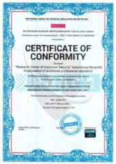 Сертификат соответствия НОПСС (английский)