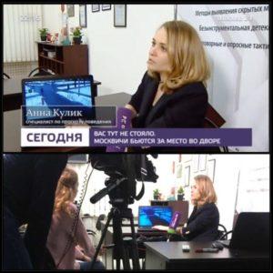 Россия24 Кулик Анна про шлагбаум