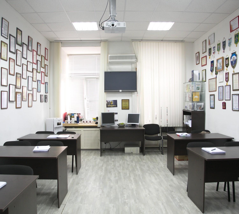 Офис НИЦКБ