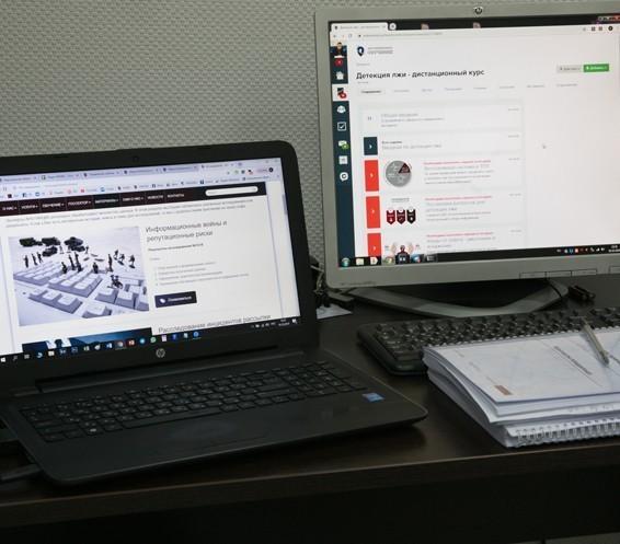 Офис НИЦКБ компьютеры