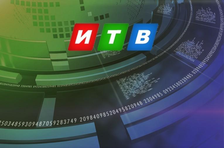 ИТВ логотип