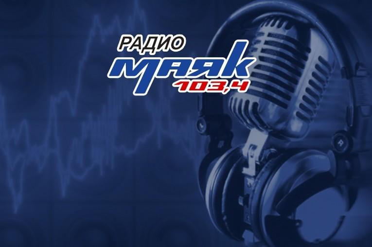 Радио Маяк логотип