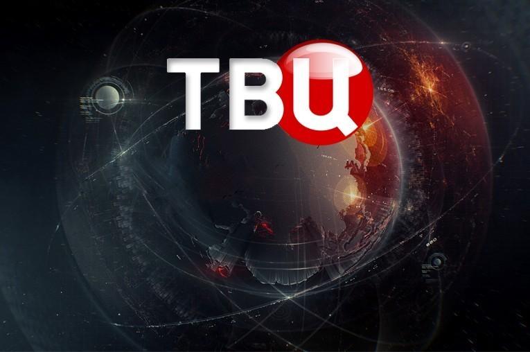 ТВЦ логотип