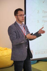 "Константин Митрошин на конференции ""Безопасный труд - 2019"""