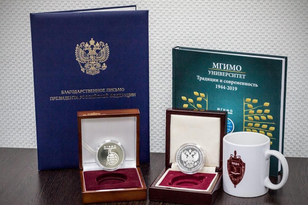 МГИМО симпозиум Анна Кулик