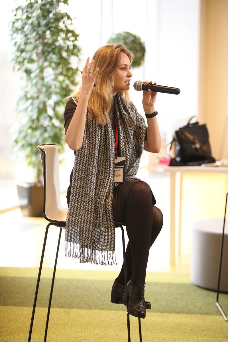 Анна Кулик выступила на форуме HR-контент 2020