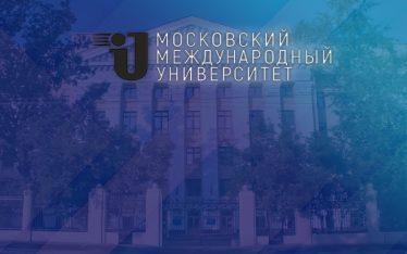 московский междунафродный университет логотип