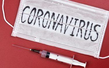 новости про коронавирус