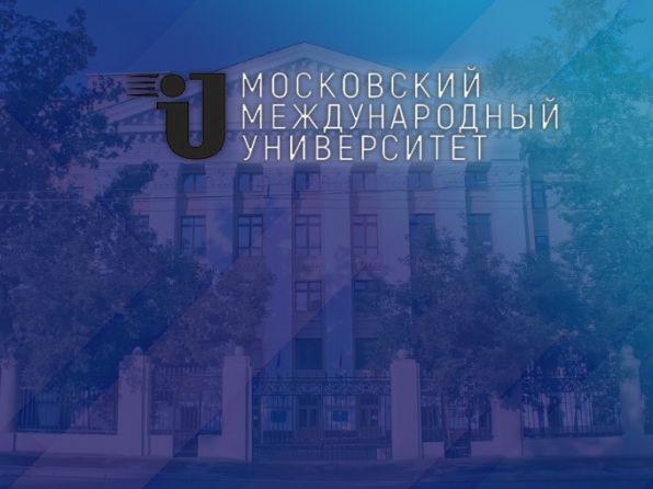 Анна Кулик рассказала о профайлинге в ММУ
