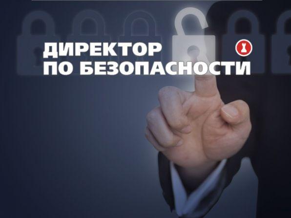 Основные риски повсеместного использования биометрических данных