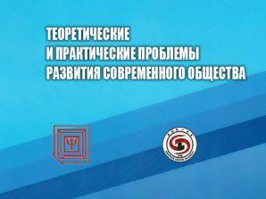 О профайлинге по итогам IX международной дистанционной научно-практической конференции