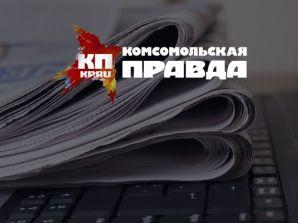 Комментарий Анны Кулик об антитеррористической защищенности метрополитена