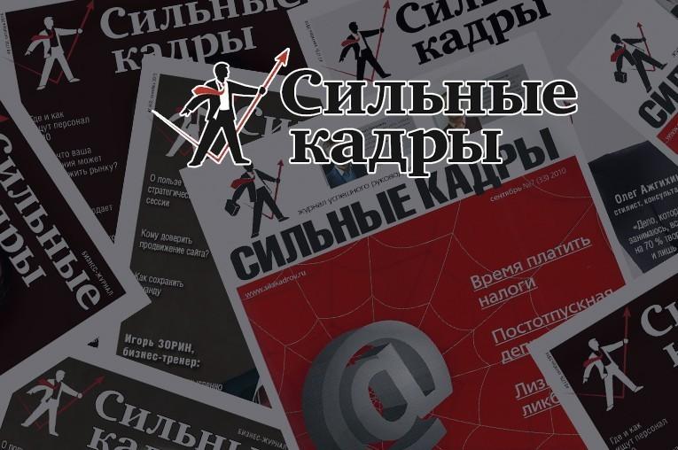 Сильные кадры логотип