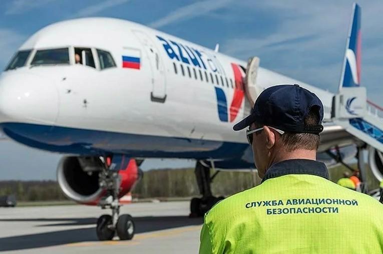 авиационная безопасность