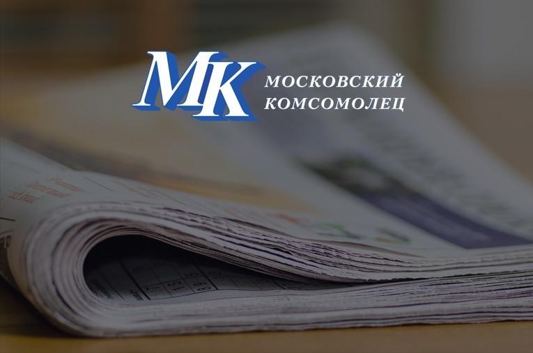 Московский комсомолец логотип