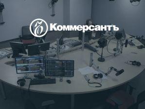 Анна Кулик комментирует в Коммерсантъ FM новость о прослушке телефонов