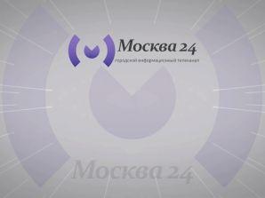 Чем провинились шлагбаумы? Анна Кулик в «Москве24»